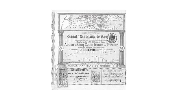 Ancienne transaction liée au Canal de Corinthe