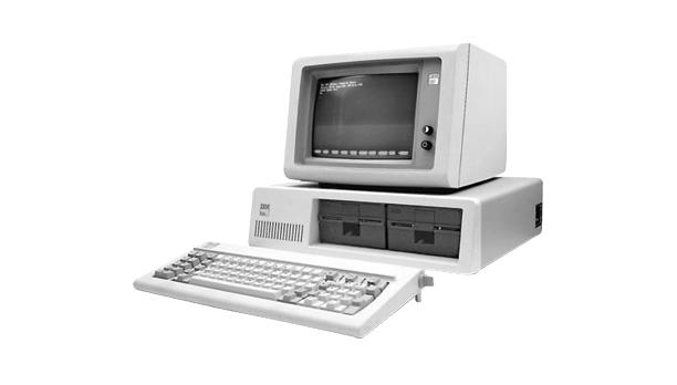 Premier modèle d'ordinateur